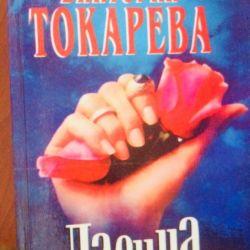Victoria Tokareva Avalanche