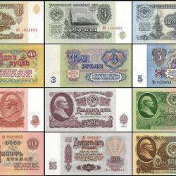 Sovyet banknotları