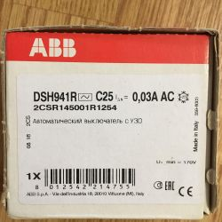 ABB DSH941R ~ C25