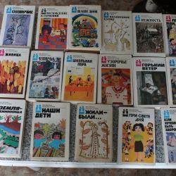 Коллекция книг Библиотеки молодой семьи