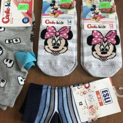 Conte Conte Bebek Çorapları