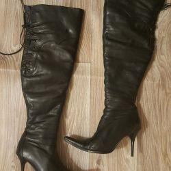Çizme batforty