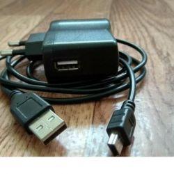 Încărcătoare + cablu USB