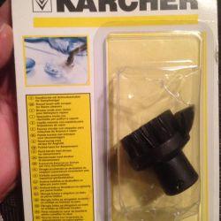 Щетка для пароочистителя Karcher