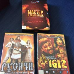Фильмы .DVD