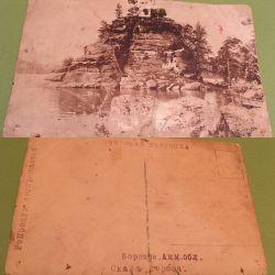 Pre-Revolutionary Cards