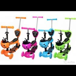 5in1 scooter