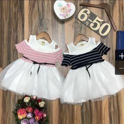 Fancy rochii de vară