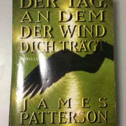 Книга:J. Patterson. Der tag,an dem der wind. Обмен