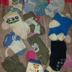 Socks from 0 to 1g.