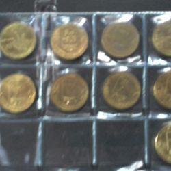 Νομίσματα 10 rubles gvs