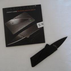 CardSharp2 bıçak kredi kartı