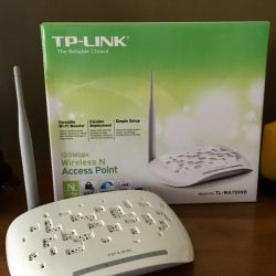 TP-LINK δρομολογητή