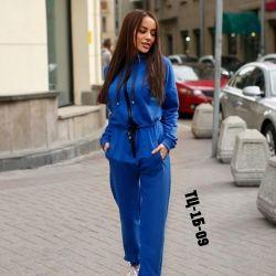 Tulum / Takım elbise yeni
