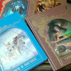 Книги серия