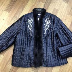 Куртки Южная Корея. Распродажа!!!!