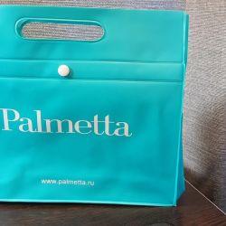 Handbag for a swimsuit.