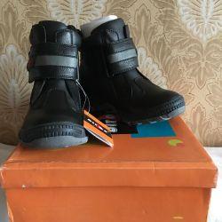 Vindem pantofi noi pentru copii