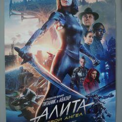 Poster / poster / poster Alita