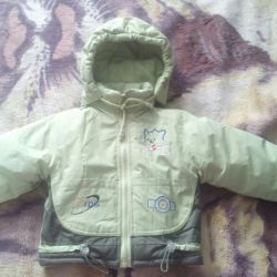 Jacket for a cold autumn, early spring