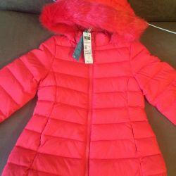 Children's jacket United colors of Benetton