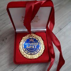 Yeni madalya