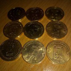 10 rubles GVS Pskov