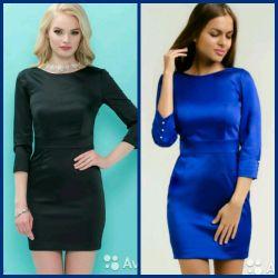 Yeni elbiseler AŞK CUMHURİYETİ
