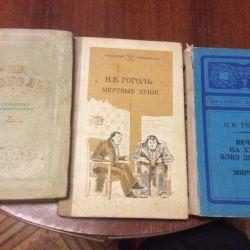 N.V. Γκόγκολ τρία βιβλία.