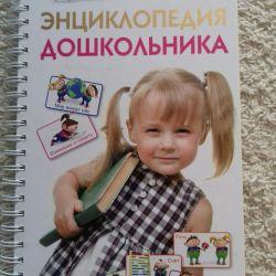 Okul öncesi ansiklopedi