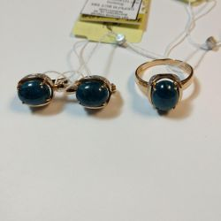 Kit 585 new with apatite