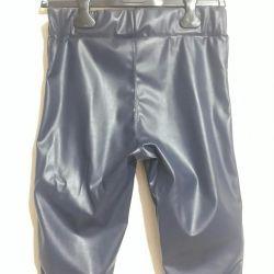 Pantaloni din piele nouă
