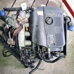 AMB engine