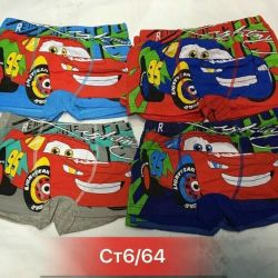 Children's panties-shorts