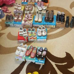 Shoes for girls r. 19-28