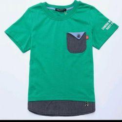 New T-shirt 100-105 cm