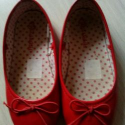Παπούτσια.