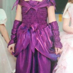 Anaokulu için şık elbise