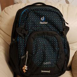Deuter School Backpack