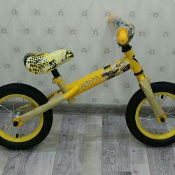 Νέο ποδήλατο
