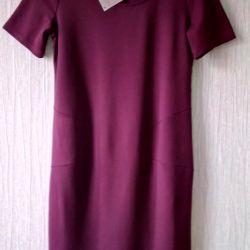 Новое платье для беременных с этикеткой
