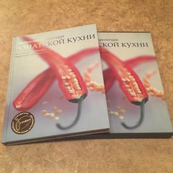 Encyclopedia of Asian Cuisine