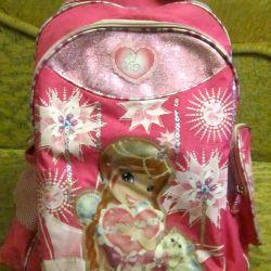 Schoolbag