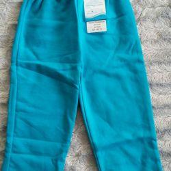 Pants size 98
