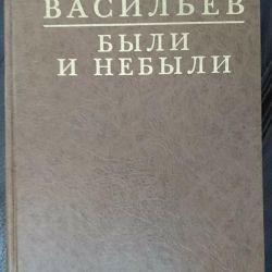 Tarih kitabı Vasilyeva