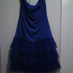 Dress from the shop-naf-naf