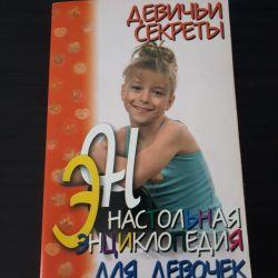 Enciclopedie pentru fete