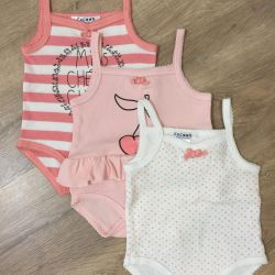Set of bodyguards Cocoon, size 67 (6 months)