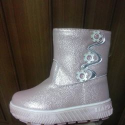pink winter boots 23, 24 '25,26,27,28,