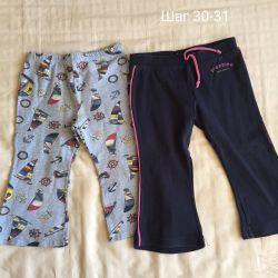 Trousers knitwear